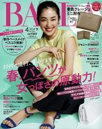 Numero Tokyo 4月号(2019年2月28日発売)