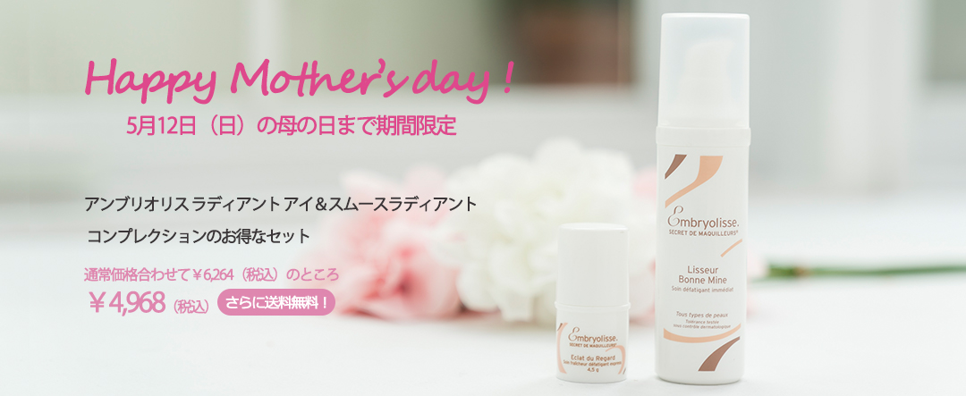 Mothers-day-LARGE-BANNER.jpg
